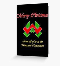 Nakatomi Christmas Greeting Card