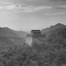 Tower at Juyongguan Pass, near Great Wall by culturequest