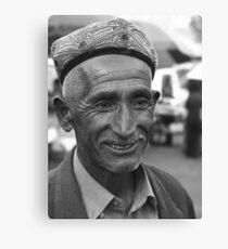 Uyghur grandfather Canvas Print