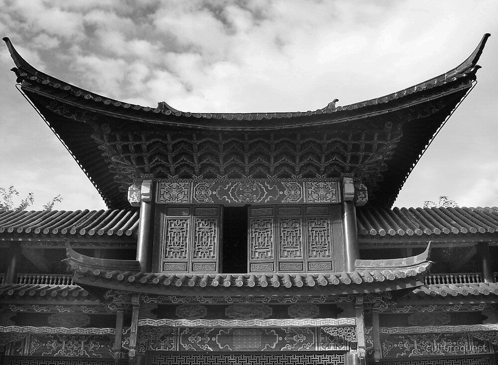 Lijiang Temple by culturequest