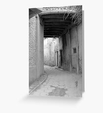 Old town alley in Kashgar Greeting Card