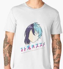 net-juu no Susume / Recovery of an mmo junkie Men's Premium T-Shirt