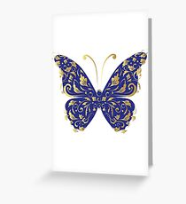 Butterfly, ornate Greeting Card
