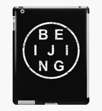 Stylish Beijing iPad Case/Skin