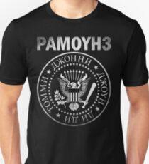 RAMONES Russian Logo T-Shirt
