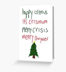 merry christmas vine Greeting Card