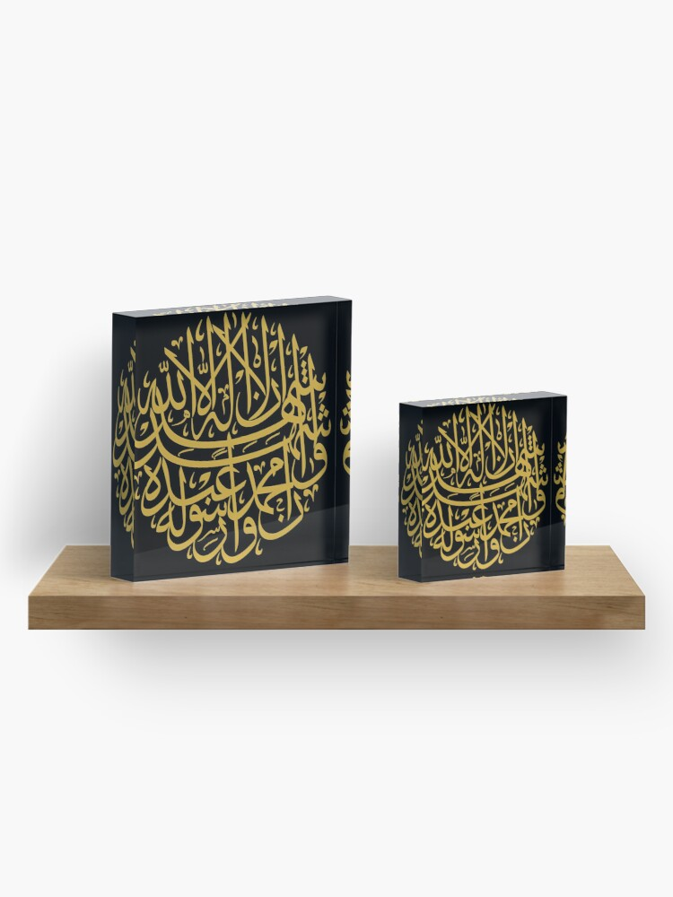 Vista alternativa de Bloque acrílico Shahada (caligrafía árabe)