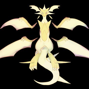 Deity of Light, Ultra Necrozma Appears! by grunesgryphon