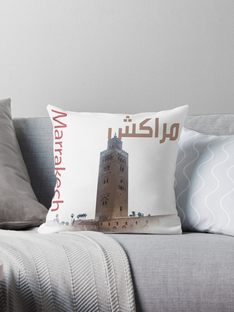 Marrakech by PhotoShopping