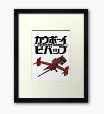 Cowboy Bebop - Logo & Ship Framed Print