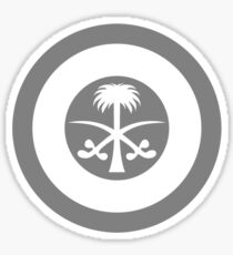 Roundel of the Royal Saudi Air Force (low visibility) Sticker