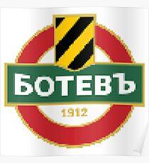 Botev Plovdiv Poster