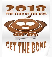 Year Of The Dog 2018 Poster