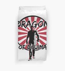 Dragon of Dojima Duvet Cover