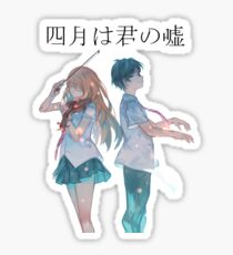 Shigatsu wa Kimi no Uso(Your Lie in April) - Japanese Version Sticker