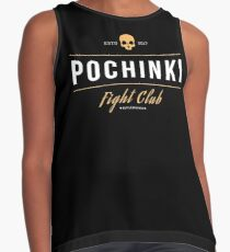 Pochinki Fight Club PUBG Contrast Tank