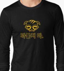 DOKK OS Long Sleeve T-Shirt