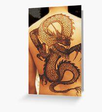 Henna Dragon, Back Panel, Artwork By Bajidoo Greeting Card