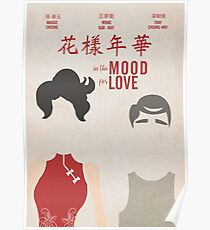 In the mood for love, minimal movie poster, Wong Kar-wai,  Tony Leung, Maggie Cheung, alternative fine art print, classic Hong Kong film Poster