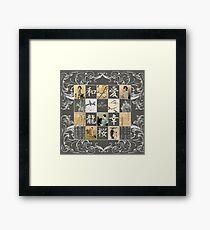 Japanese collage vintage stamps and illustration Framed Print