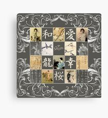 Japanese collage vintage stamps and illustration Canvas Print