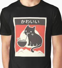 """Kawaii"" Vintage Style Japenese Ramen Cat Graphic T-Shirt"
