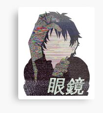 Lámina metálica BIENVENIDOS A NHK - Sad Japanese Aesthetic