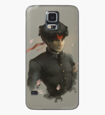 Asougi Case/Skin for Samsung Galaxy