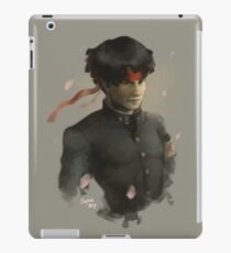 Asougi iPad Case/Skin