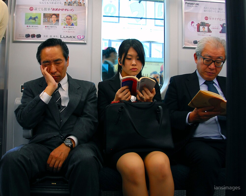 Subway commuters Tokyo by iansimages