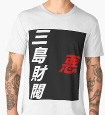 Mishima Zaibatsu Evil no3 dark Men's Premium T-Shirt