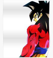 DragonBall super god Poster