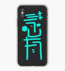 Simple Spaceman iPhone Case