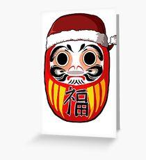 Daruma!! Greeting Card