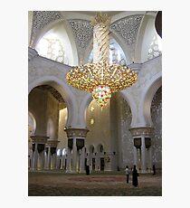 Sheikh Zayed Grand Mosque 1 Photographic Print