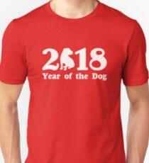 Year of the Dog 2018 Unisex T-Shirt