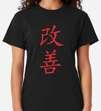 Kaizen (Continual Improvement, vertical, red) Classic T-Shirt
