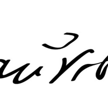Peter Tchaikovsky's signature by mike11209