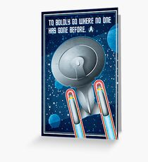 Star Trek - To Boldly Go Greeting Card