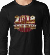 Chinese New Year Of The Dog 2018 Funny T-shirt T-Shirt