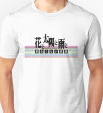 Losspass T-Shirt