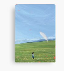 DoA : Feather View  Canvas Print