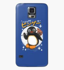 The pingu show Case/Skin for Samsung Galaxy