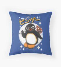The pingu show Floor Pillow