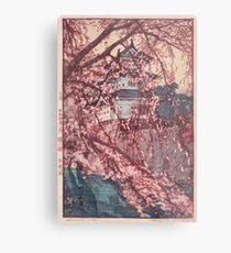 Hirosaki Castle - Yoshida Hiroshi Metal Print