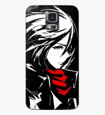 The world is cruel and also very beautiful Case/Skin for Samsung Galaxy