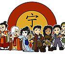 Big Damn Samurai Heroes by RhiMcCullough