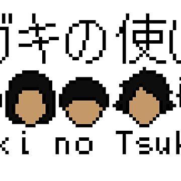 Gaki no Tsukai / ガキの使い - Pixel Art by TheLoneNub