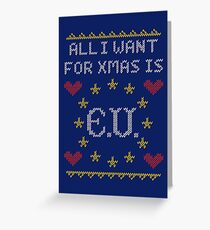 All I Want For Xmas Is EU Greeting Card