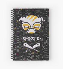 Dokkaebi Logic Bomb Logo - With Glitch Static Spiral Notebook